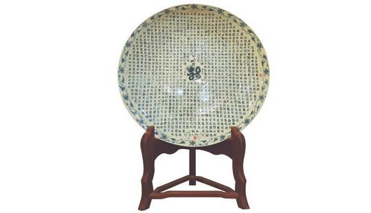 """Đĩa gốm 1.000 chữ """"Long"""" viết bằng thư pháp của gốm Chu Đậu được vinh danh Kỷ lục Guiness"""