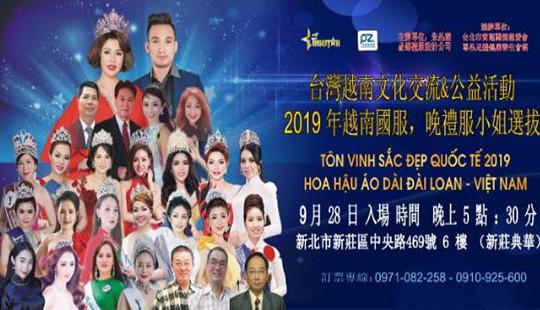 Gala Tôn vinh Sắc đẹp quốc tế 2019 – Hoa hậu Áo dài Đài Loan –Việt Nam