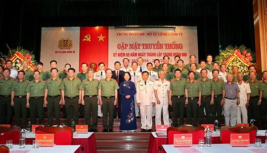 Phó Chủ tịch nước dự Kỷ niệm 65 năm ngày thành lập Trung đoàn 600