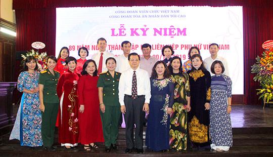 TANDTC kỷ niệm 89 năm ngày thành lập Hội LHPN Việt Nam