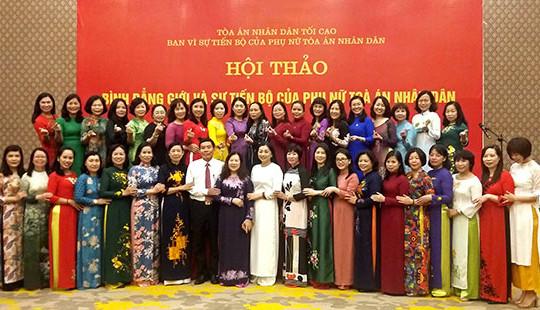 Hội thảo Bình đẳng giới và sự tiến bộ của Phụ nữ TAND
