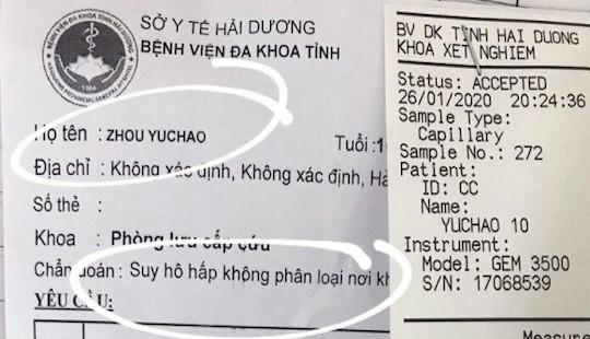 Hải Dương: Du khách nhập viện vì nghi nhiễm virus corona