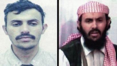 Mỹ tiêu diệt thủ lĩnh Qassim al Rimi của Al-Qaeda tại Yemen
