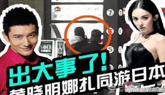 Huỳnh Hiểu Minh lộ clip nóng ngoại tình sau tin đồn ly hôn với Angela Baby?