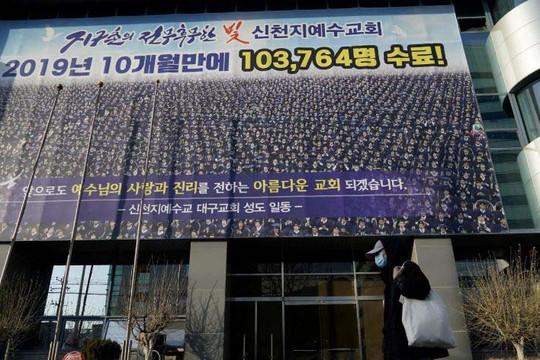 Seoul cáo buộc lãnh đạo giáo phái Tân Thiên Địa tội giết người