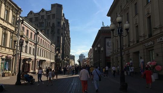 Moscow: Những người phớt lờ các quy định tự cách ly covid-19 sẽ bị xử lý như thế nào?
