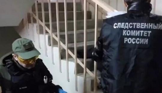 Người đàn ông Nga rút súng bắn chết 5 người vì...nói to