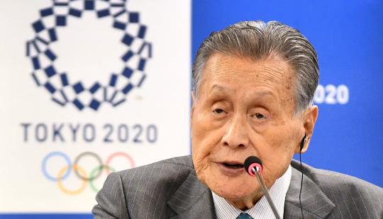 Olympic Tokyo có thể bị hủy nếu đại dịch tiếp tục kéo dài