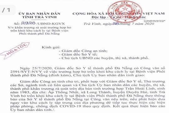 Trà Vinh: Truy tìm đối tượng trốn khỏi khu cách ly Bệnh viện Phổi TP. Đà Nẵng