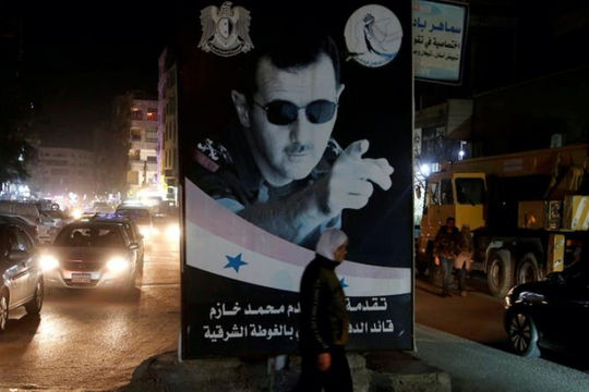 """Mỹ mở rộng lệnh trừng phạt Syria, """"điền tên"""" con trai Assad vào """"blacklist"""""""