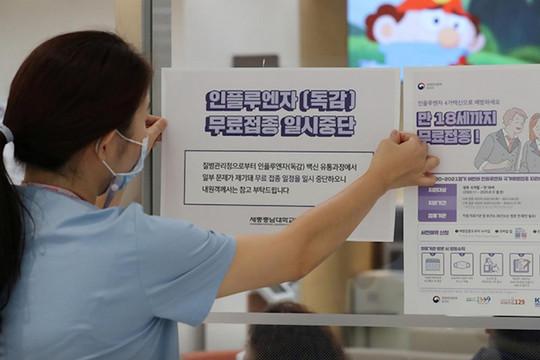 5 người tử vong sau khi tiêm vắc xin cúm ở Hàn Quốc