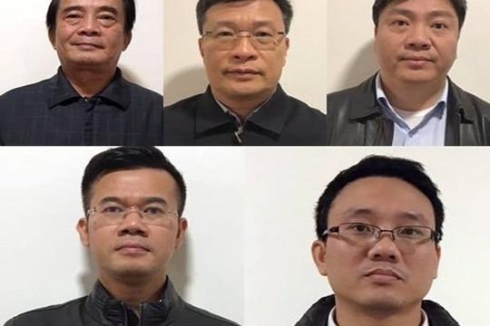 12 bị cáo trong vụ án tại Ngân hàng BIDV sẽ hầu tòa