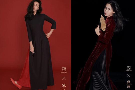 Bị tố đạo nhái áo dài Việt Nam, nhiếp ảnh gia Trung Quốc xóa bài đăng