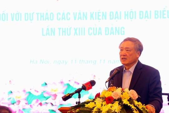 TANDTC lấy ý kiến góp ý vào Dự thảo Văn kiện Đại hội lần thứ XIII của Đảng