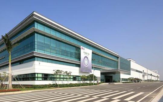 Thỏa thuận giữa Vingroup và LG đổ bể