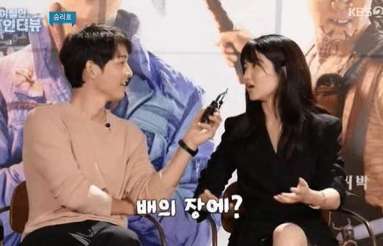 Song Joong Ki lộ nghi vấn tình cảm với bạn diễn mới Kim Tae Ri