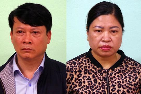 Hà Giang: Bắt Phó Chánh văn phòng Huyện uỷ Yên Minh