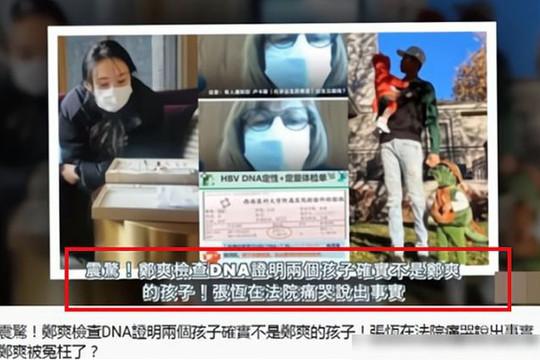 Biến căng: Hai đứa trẻ không phải con Trịnh Sảng trong scandal đẻ thuê?