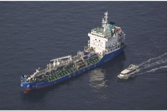 Tàu chở hàng Nhật Bản va chạm tàu nước ngoài bị chìm, 3 người mất tích