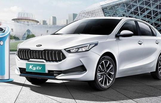 Kia ra mắt Cerato phiên bản chạy điện giá từ 27.600 USD