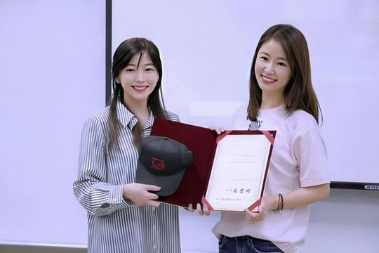 Lâm Tâm Như có bằng thạc sĩ nhưng chưa học đại học?