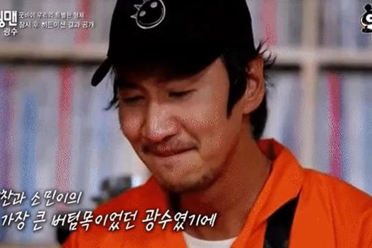 Tập 559 của Running Man đẫm nước mắt khi chính thức chia tay Lee Kwang Soo