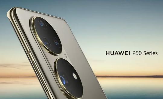 Huawei P50 dùng chip Snapdragon 888 sẽ ra mắt cuối tháng 7