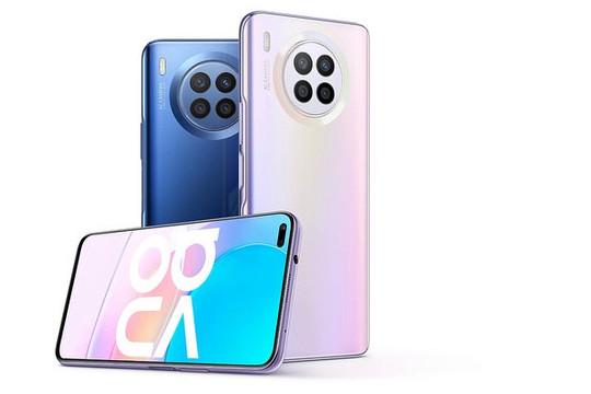 Huawei ra mắt smartphone tầm trung dùng chip Qualcomm