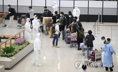 Hàn Quốc ghi nhận 2 ca nhiễm biến thể Delta plus đầu tiên