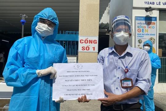 Miss Grand Việt Nam 2021 dùng tiền sinh nhật mua máy thở và 5 tấn gạo hỗ trợ bà con nghèo