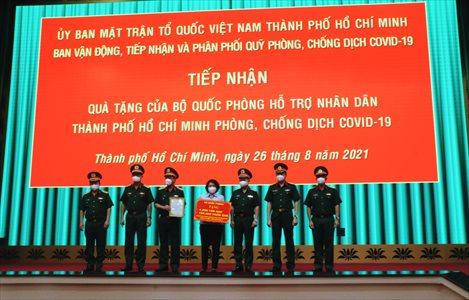 MB hỗ trợ người dân TP HCM 4.000 tấn gạo trị giá 50 tỷ đồng