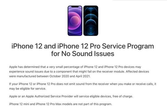 Apple sửa chữa miễn phí iPhone 12 lỗi âm thanh