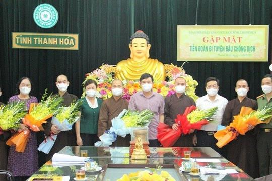 Thanh Hoá: Các vị sư tăng tình nguyện vào Miền Nam phòng, chống dịch COVID-19