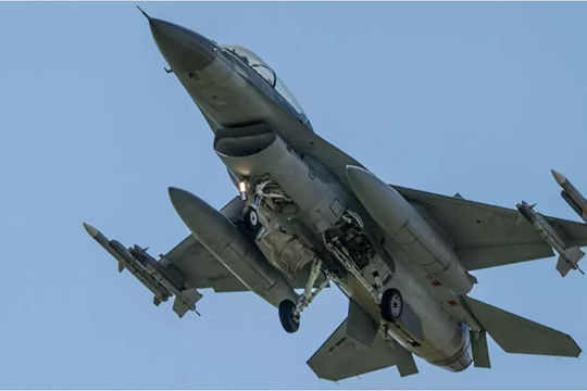 Chiến đấu cơ F-16 chặn máy bay xâm nhập vùng trời gần trụ sở Liên hợp quốc ở New York